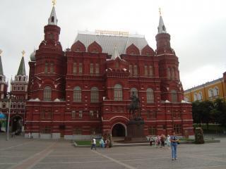 обои На экскурсии в Москве - Красная площадь фото