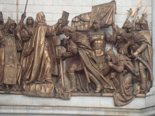 обои Памятник в Москве фото