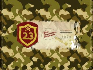 обои 23 февраля - день защитника отечества фото