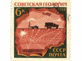 обои Марка - Советская геология 1968г фото