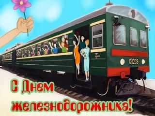 обои С Днём железнодорожника фото