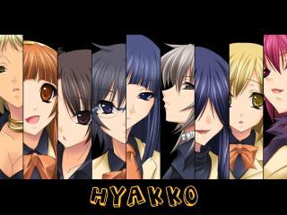 обои для рабочего стола: Hyakko - Девушки
