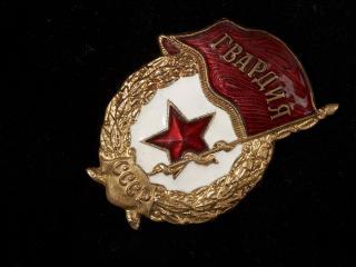 обои Военная медаль гвардии фото