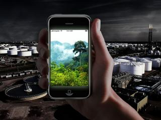 обои Archive Miscellaneous Mobile reality фото