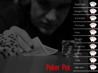 обои Карточные комбинации в покере фото