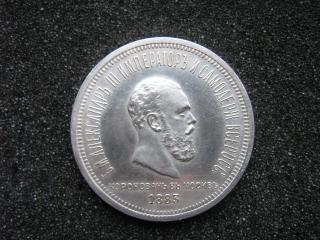 обои Монета 1883 г фото