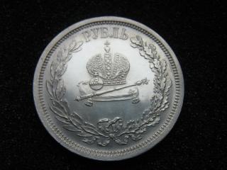 обои Царский рубль фото