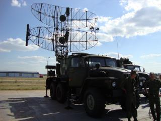 обои Урал с радаром фото