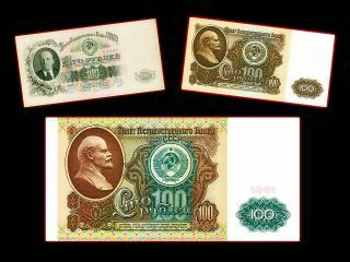 обои 100 Рублей фото