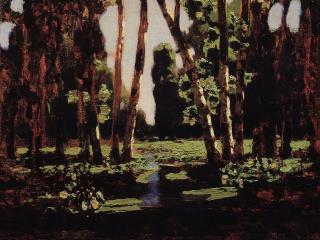 обои Березовая роща2. 1879 фото