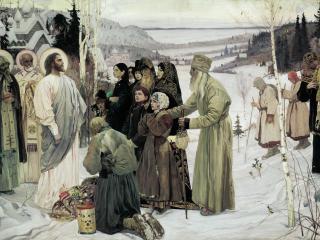 обои Святая Русь. 1905, холст, масло, 233х375 см фото