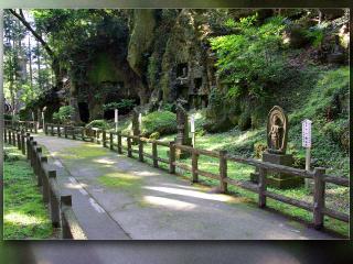 обои Святое место у скалы Нюньзянь в Японии фото