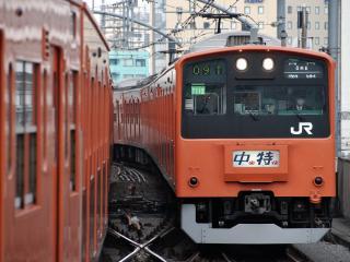 обои Пассажирский поезд в Японии фото