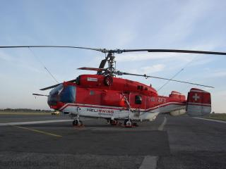 обои Красный КА-27 фото