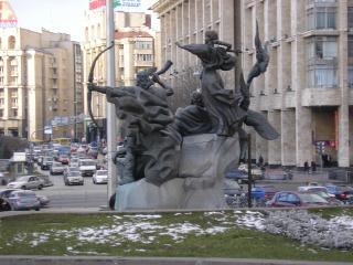 обои Киев Майдан незалежності фото