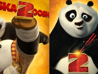 обои Кунг-фу панда 2 часть фото