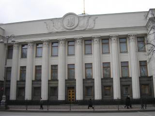 обои ВРУ Киев корпус фото