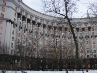 обои КабМин Киев главный фото