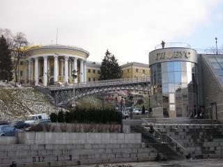 обои Глобус в Киеве фото