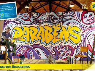 обои Граффити в Бразилии фото