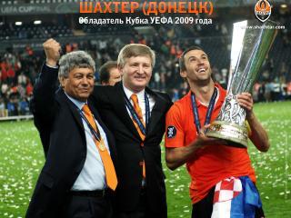 обои Кубок УЕФА фото