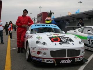 обои Bufori In The Macau Cup фото