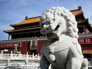 обои Пекин Китайская столица фото
