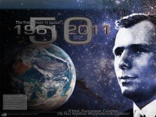 обои К юбилею космонавтики фото
