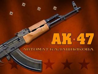 обои для рабочего стола: АК-47