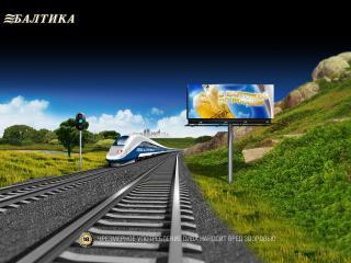 обои Железнодорожные пути Балтика фото