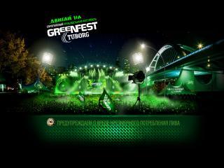 обои Tuborg Green Fest фото