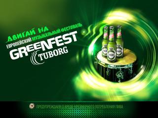 обои Tuborg Green Fest - двигай на ВечеGreenку фото