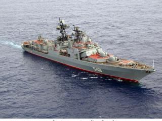 обои для рабочего стола: БПК Адмирал Пантелеев