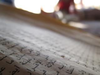 обои Арабская вязь книга фото