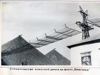 обои для рабочего стола: Горловка Донецкой области