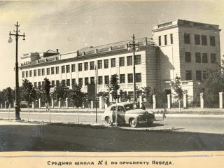 обои Горловка Дон. обл школа №4 фото
