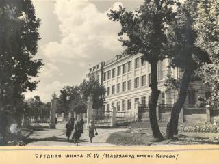 обои Горловка Дон. обл школа №17 фото