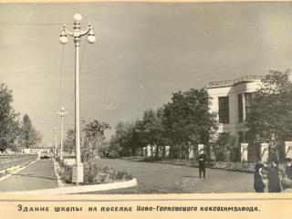 обои Горловка Дон. обл здание школы фото