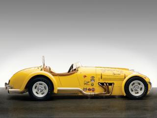 обои Kurtis 500S сбоку желтый фото