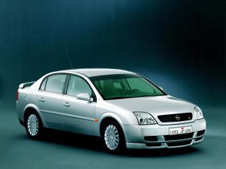 обои Irmscher Opel Vectra Sedan (C) сбоку фото