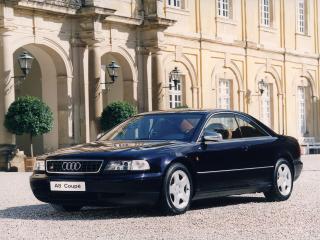 обои Audi A8 Coupe by IVM-Automotive (D2) перед фото