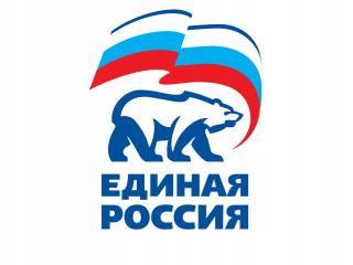 обои Единная россия лого фото