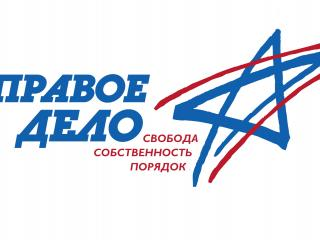 обои Правое дело лого фото
