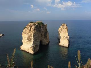 обои Скалы в заливе фото