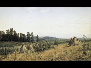 обои Иван Шишкин - Пейзаж Полесья фото