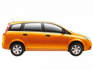 обои Landwind Fashion оранжевый фото