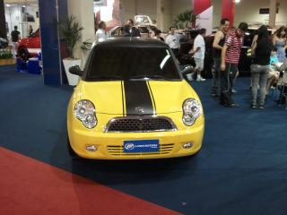 обои Lifan 320 (LF7132) желтый фото