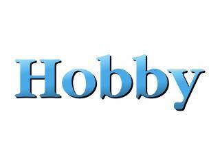 обои Hobby логотип фото