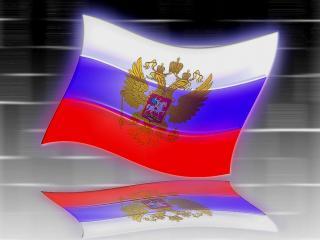 обои Российский флаг
