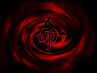 обои для рабочего стола: Красный символ судьбы